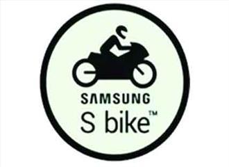 मोबाईल के आविष्कार में एक नया अध्याय है-बाईक मोड