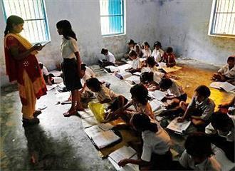 सरकारी स्कूलों में शिक्षा की खस्ताहालत