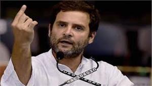 कर्जमाफी के लिए यूपी में भाजपा सरकार बनाने की शर्त क्यों  राहुल