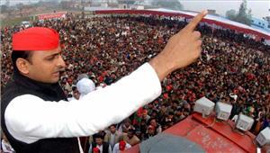हमीरपुर से गरजें cm अखिलेश यादव मोदी ने प्रधानमंत्री पद की गरिमा गिराई