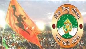 पत्थरबाज बाज आयेंं नहीं तो पूरे देश में झेलना पड़ेगा हिंदू समाज का विरोध