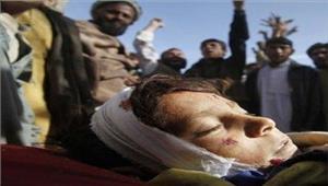 ग्रेनेड हमले में अफगानिस्तान में 10 नागरिकों की मौत