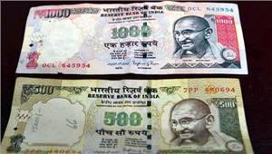 50 करोड़ के पुराने 5001000 के नोट बरामद 3 गिरफ्तार