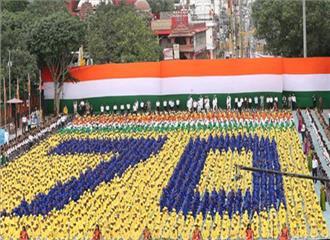 70 बरस का भारत