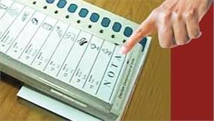 विधानसभा चुनावों में 9 लाख मतदाताओं ने चुना नोटा