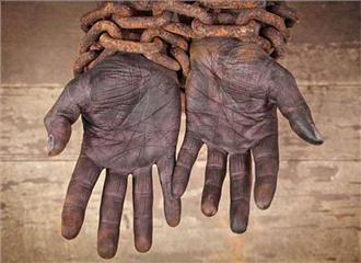 फिर से एक नई गुलामी की बुनियाद डाली जा रही