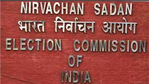 48 घंटे मेंआपपार्टीकरें तस्वीर पर कार्रवाई चुनाव आयोग