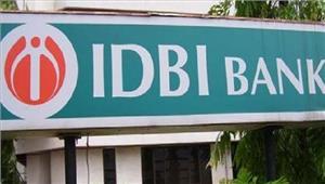 आईडीबीआई बैंक के कर्मचारी हड़ताल पर रहेंगे