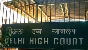 आप को दिल्ली हाई कोर्ट से मिली राहत
