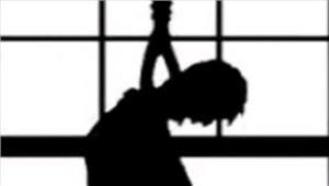 उप्र बीएड के छात्र ने फांसी लगाकर दी जान
