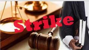 वकीलों कीहड़ताल सेन्यायालयों का कार्य प्रभावित