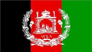 अफगानिस्तान  हिमस्खलन में 50 लोगों की मौत दर्जनों घायल
