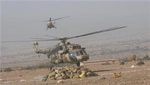 अफगानिस्तान में हवाई हमले में 12 सुरक्षा कर्मियों की मौत