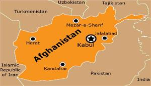 अफगानिस्तान  राजनेता के घर पर गोलीबारी 4 की मौत