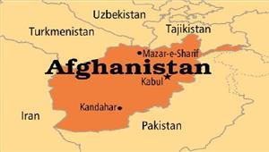 अफगानिस्तान  हवाई हमले में 16 नागरिकों की मौत
