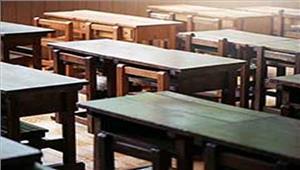 वायु प्रदूषण  गाजियाबाद में स्कूल बंद