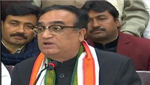 माकन की दिल्ली कांग्रेस अध्यक्ष पद से इस्तीफे की घोषणा
