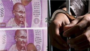अजमेर में नकली नोट देने पर आरोपी गिरफ्तार