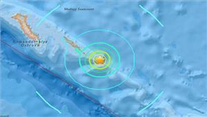 रूस के कमचटका प्रायद्वीप के बीच भूकंप झटके महसूस किए गए