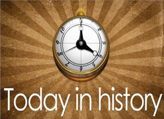 आज का इतिहास