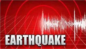 इक्वाडोर में भूकंप केझटकेमहसूस कियेगये