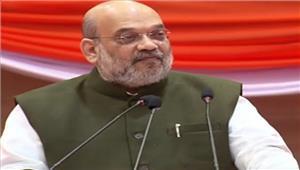 अमित शाह ने कर्नाटक में भाजपा रैली को दिखाई हरी झंडी