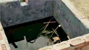 आंध्र में सेप्टिक टैंक में डूबने से चार भाईयों की मौत