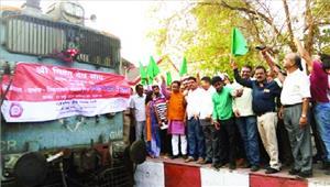सिकंदराबाद-दरभंगा स्पेशल ट्रेन का ठहराव रायगढ़ में भी