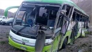 अर्जेटीना में एक बस दुर्घटना में 19 लोगों की मौत