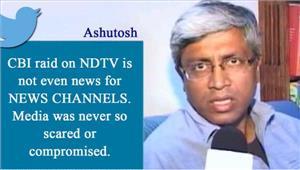 डॉ प्रणव रॉय के ख़िलाफ़ सीबीआई रेड की कार्रवाई तानाशाही का प्रतीक