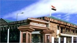 असम विधानसभा समिति का 15 मार्च को उदयपुर दौरा
