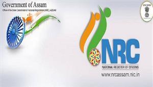 असम सरकार ने किया एनआरसी का पहला मसौदा जारी सूची में 19 करोड़ नाम
