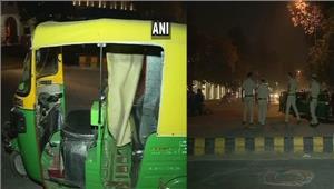 ऑटो रिक्शा के पलट जाने सेयात्री की मौत 6घायल