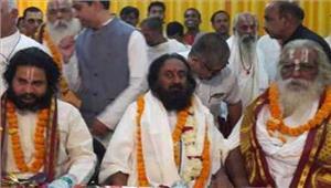 अयोध्या के मंदिर-मस्जिद मसले पर श्री श्रीरविशंकर ने नृत्य गोपाल से की मुलाकात