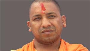 भगवान राम की तपोस्थली चित्रकूट में योगी का 2दिवसीय दौरा
