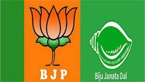 ओडिशा पंचायत चुनाव में बीजद शीर्ष पर भाजपा पहले से बेहतर