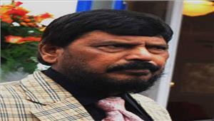 शिवसेना औरभाजपा का गठबंधन टूटने पर आरपीआई नाखुश