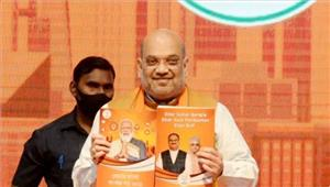 गोवा विधानसभा चुनाव bjp ने 7उम्मीदवारों की दूसरी सूची जारी की