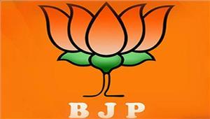 राजस्थान -पश्चिम बंगालउपचुनावभाजपा ने की उम्मीदवारों की घोषणा