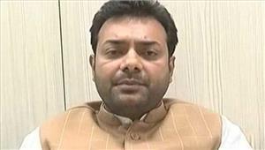 भाजपा विधायक के आवास पर हमला करने वालों पर मुकदमा दर्ज