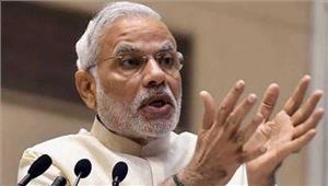 बीजेपी की सरकार बनने पर भ्रष्ट लोगों पर कार्रवाई होगी मोदी