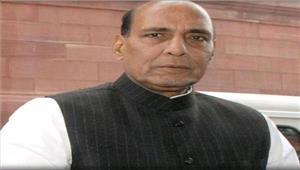 भाजपा विधायकों ने की आप सरकार बर्खास्त करने की मांग