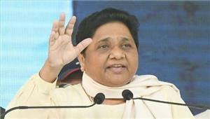 मायावती के खिलाफ चुनाव आयोग में याचिका दायर
