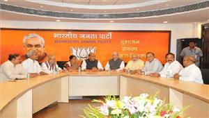 बीजेपी संसदीय बोर्ड की बैठक आज