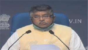 हिन्दू आतंकवाद को राहुल लश्कर ए तैयबा से ज्यादा खतरनाक मानते हैंरवि शंकर