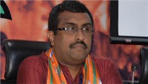 बीजेपी और pdp में कोई दरार नहीं  राम माधव