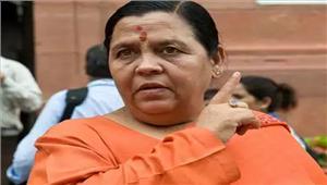 यूपी में बीजेपी की लहर चल रहीउमा भारती