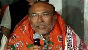 मणिपुर में बीजेपी की सरकार20 मार्च को हासिल करेगी विश्वास मत