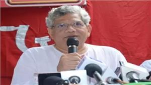 बीजेपी चुनावी वादे पूरा करने में नाकाम रही  येचुरी