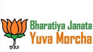 भाजयु मोर्चा के कार्यकर्ताओं के बीच मारपीट